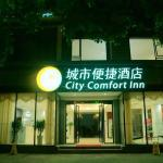 City Comfort Inn Guilin Qixing Park Branch,  Guilin