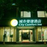 City Comfort Inn Guilin Qixing Park Branch, Guilin