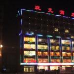 Hotel Pictures: Chaoyang Longyuan Hotel, Chaoyang