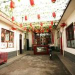 Yunsen Inn, Pingyao
