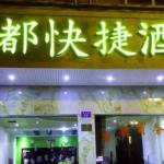 Didu Express Inn, Lingui