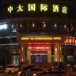 Zhongtai International Hotel,  Hohhot