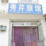 Beidaihe Xiuqin Linhai Homestay,  Qinhuangdao