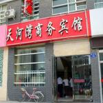 Tianhe Bay Business Guesthouse, Yinchuan