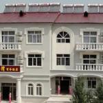 Jinhuwan Business Hotel,  Sijitong