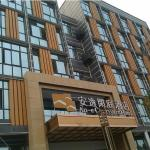 Hotel Pictures: An-e Courtyard Hotel, Yibin
