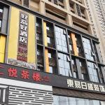Hao Jia Hao Hotel, Chongqing