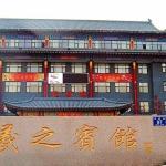 Xizhi Hotel, Linyi
