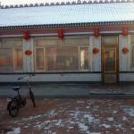 Wusong Meiyuan Inn, Jilin