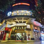 Yingshang Hotel Gangding Longkou West, Guangzhou