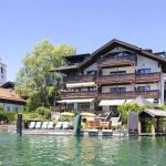 ホテル写真: Pension Seehof Appartements, ザンクト・ヴォルフガング