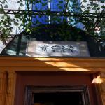 Hotel Pictures: Fanchen Hostel, Ürümqi