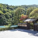 Suiran, a Luxury Collection Hotel, Kyoto,  Kyoto