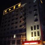 Hexi Hotel, Zhangye