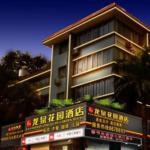 Longquan Garden Hotel, Haikou