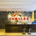 Yangshuo Rainbow Holiday Hotel, Yangshuo