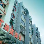 Pod Inn Hangzhou Xiaoshan Development Zone, Hangzhou