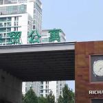 Beijing Huijiazhuba CBD Huamao Apartment, Beijing
