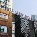Huijiazhuba Apartment (CBD Lanbao Branch), Beijing