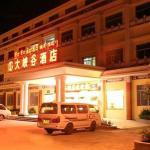 Hotel Pictures: Linzhi Daxiagu Hotel, Nyingchi