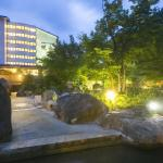 Okuhida Garden Hotel Yakedake, Takayama