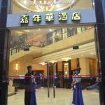 Jianianhua Hotel, Dongguan