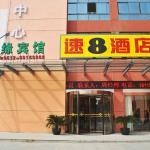 Super 8 Suzhou Yangcheng Lake Weixin Road, Suzhou