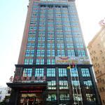 Huagang International Hotel,  Changsha