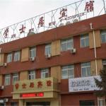 Yinchuan Xueshiyuan Inn, Yinchuan