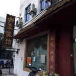 Huai'an Dihao Guesthouse, Huaian