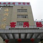 Taizhou Hailan Inn,  Taizhou