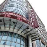 Dongguan Houjie Haichao Hotel, Dongguan