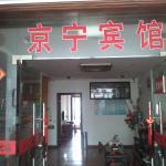 Jingning Hotel, Taizhou