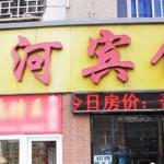 Yinchuan Yinhe Inn, Yinchuan