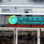 City Comfort Inn Yangshuo West Road,  Yangshuo