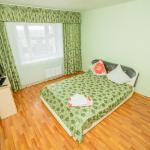 Apartments Fenix 44-1,  Innokentyevsky