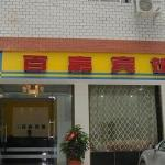 Kaili Baijia Hostel, Kaili