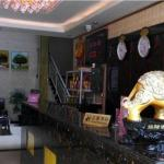 Yufu Business Hotel, Yushu