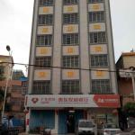 Huizhou Brother Guesthouse, Huidong