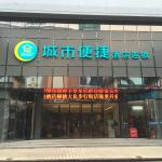 City Comfort Inn Shunde Daliang Walking Street Branch,  Shunde