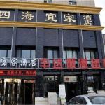 Yinchuan Sihai Yijia Inn,  Yinchuan
