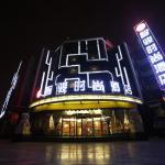 Zhijun Fashion Hotel Yinchuan Zaishui Yifang Branch, Yinchuan