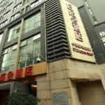 Trip Stage Inn Binshe, Chengdu
