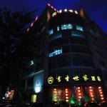 Jinan Scholars Hotel,  Jinan