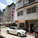 Yongxing Hostel,  Yangshuo