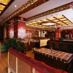 Zhuomala Home Hotel, Lhasa