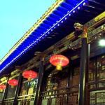 Yiyuanqing Inn, Pingyao