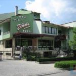 ホテル写真: Hotel Gabrovo, ガブロヴォ