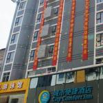 Hotel Pictures: City Comfort Inn Yulin Bobai, Bobai