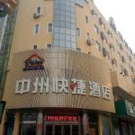 Kaifeng Zhongzhou Express Hotel Daliangmen Branch, Kaifeng
